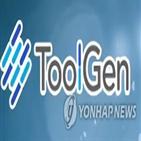 엔비엠,툴젠,유전자가위
