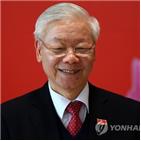 총리,베트남,공산당,서기장,성장