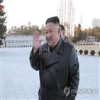 북한,비핵화,대사대리,김정은