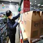 선물,농식품,농축산물,20만