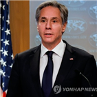 북한,정책,인센티브,외교적,미국,장관,대북,검토,제재,발언