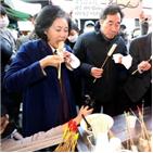 행사,방역,민주당,코로나19,시민,허지웅