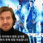 리차드,배우,송중기,아미티지,우주