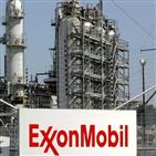 엑슨모빌,탄소,발표,엔진넘버원,투자,사업,투자자,압박,지하