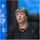 북한,인권,보고서,한국,유엔,정권,강조,책임