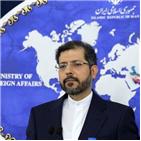 이란,한국,외무부,억류