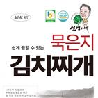 김치,선영,김치찌개밀키트,소비자,전라도