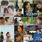 이혼,사람,이영하,선우은숙,김동성,시간,방송,인민정