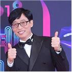 유재석,KBS,예능,복귀