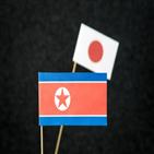 일본,문제,납치,언급