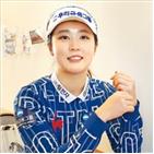 김재희,투어,지난해,신인상,시드순위