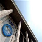 뉴스,KBS,방송,아나운서,라디오,논란