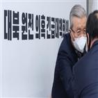대한,내용,정의,민의힘,논평,민주당,북한,원전,정부,북풍