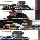 황선홍,안정환,안다행,이야기,매력