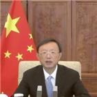 중국,미국,정치국원,협력,양국,바이든,이익