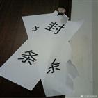 중국,코로나19,확산,지역,확진자가,춘제,봉인,올해