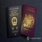 홍콩,여권,중국,효력,정부,전인대,홍콩인