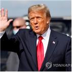 트럼프,변호인단,문제,비용,탄핵