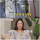 의사,박은영,상태,엄마