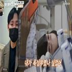 박은영,의사,태아