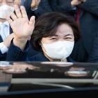 검찰개혁,수사,기소,검찰,검사,국민,추미애