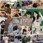 김사은,부부,마마,성민,박은영,중국,아내,함소원,위교정술,김형우