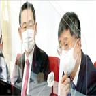 의원,판사,표결,발의,민의힘