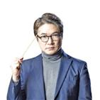 감독,작곡가,연주,협주곡,음악제