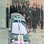 회장,고인,명예회장,KCC,영결식,정주영,임직원,기업