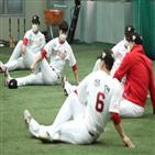 야구단,선수,할인,와이번스,SK,신세계그룹,유니폼