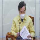 언론개혁,검찰개혁,입법,차질