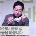 단일화,의원,안철수,조정훈,대표,금태섭