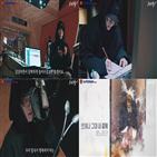 김현식,리메이크,추억,만들기