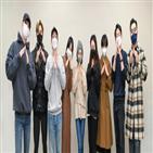 펜트하우스2,대본,리딩,시청률,배우,현장,펜트하우스,SBS