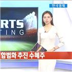 펜내셔널,스포츠베팅,드래프트킹스,상승