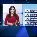 발표,SK텔레콤,실적,오늘,일정,아모레퍼시픽