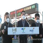 일산대교,통행료,경기도,김포시,인수,경기