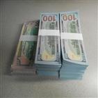 소포,상당,위조지폐,시카고,화폐,위폐