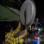 쿠데타,군부,시민,항의,미얀마,불복종,일부,외신,대한