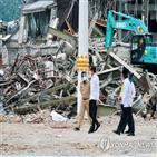 지진,인도네시아,화산,발생