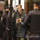 판결,집행유예,모스크바,나발,취소,교도소,러시아