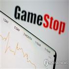 게임스톱,투자자,주식,개인,다른,개미,지수,급락,반란,시장