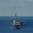 일본,협상,미일,분담금,주일미