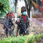 미얀마,중국,군부,쿠데타,미국,입장,사업,중단,사태,상황