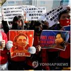 미얀마,중국,쿠데타,안보리,갈등