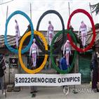올림픽,베이징,중국,동계,보이콧