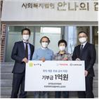 성금,한국토요타,계층