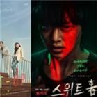 드라마,스튜디오드래곤,매출액,제작,미국,콘텐츠