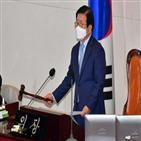 국회,탄핵소추안,법관,민주당,의원,본회의