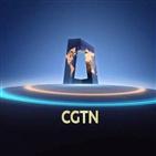 방송,영국,중국,면허